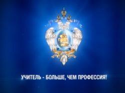 3 социальных видеоролика разработаны Минобрнауки России