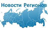 https://regioninformburo.ru/