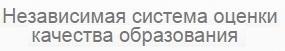 сайт независимой системы оценки качества образования Самарской области