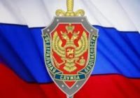 Конкурсный отбор для поступления в ведомственные образовательные организации ФСБ России